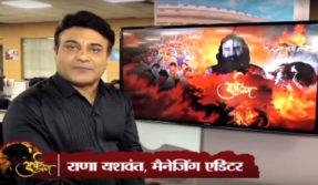 Ardhsatya with Rana Yashwant on full story of Ram Rahim Rape Case